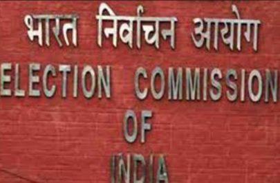 election-comission