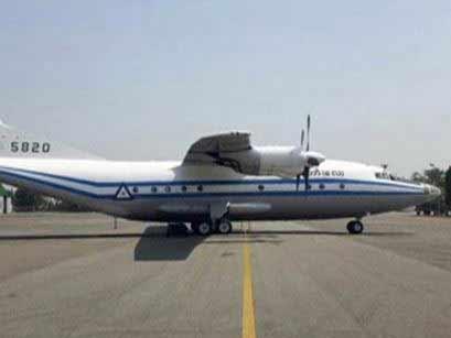 myanmar-military-plane-lost