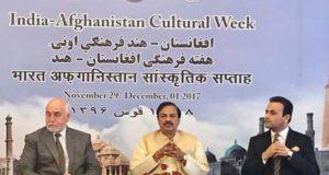 India-Afganistan-culture-week