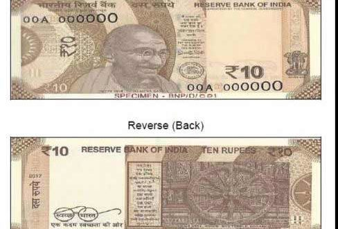 new-10-rupee-note
