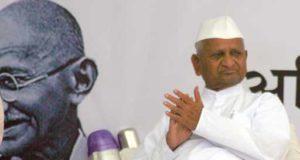Anna_Hazare