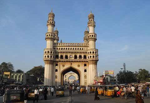 Charminar_Hyderabad_Telangana