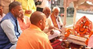 cm-trivendra-rawat-yogi-adityanath-haridwar