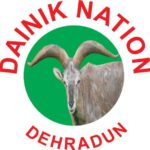 Dainik Nation