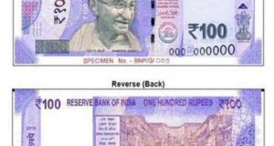 100-rupee-new-note