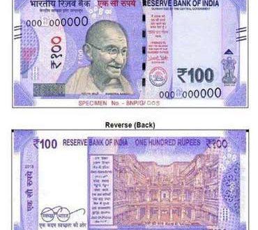 100-rupee-new-note