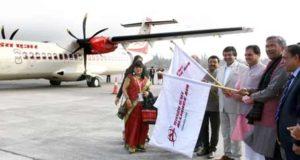 dehradun-pantnagar-flight