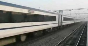 t-18-train