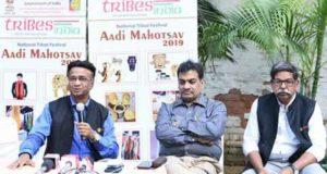 aadi-mahotsav-2019