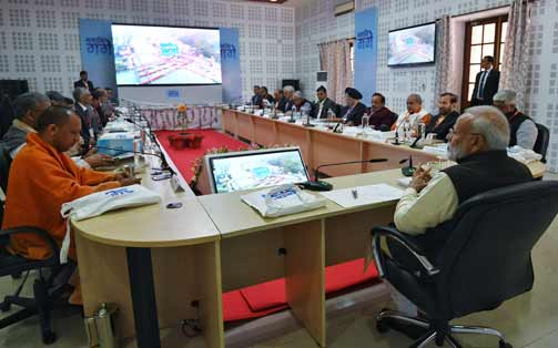 national-ganga-council